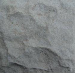 """Плитка """"Рваный камень"""""""