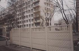 Євро паркан набірний,Верхня плита