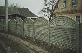 Євро паркан набірний, Верхня арка глуха